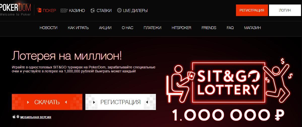 пароли и логины для регистрации на сайте знакомств