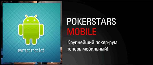 Видео астане казино в