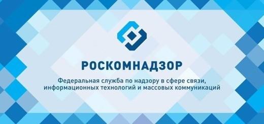 сайт мониторинг букмекерской конторы