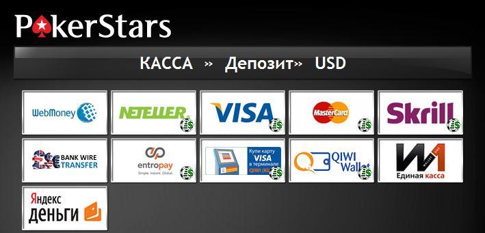 Игровое казино вулкан Усман download Приложение казино вулкан Гусь-Хрустальны скачать