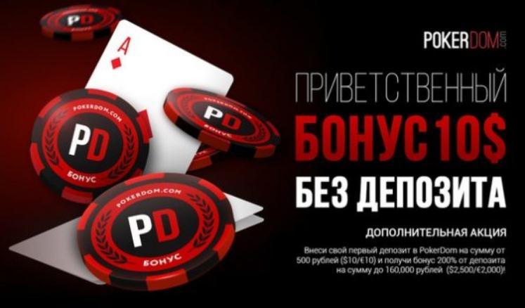 джой казино сом